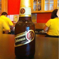 159. Cervecería Cuauhtémoc Moctezuma – Bohemia Clasica
