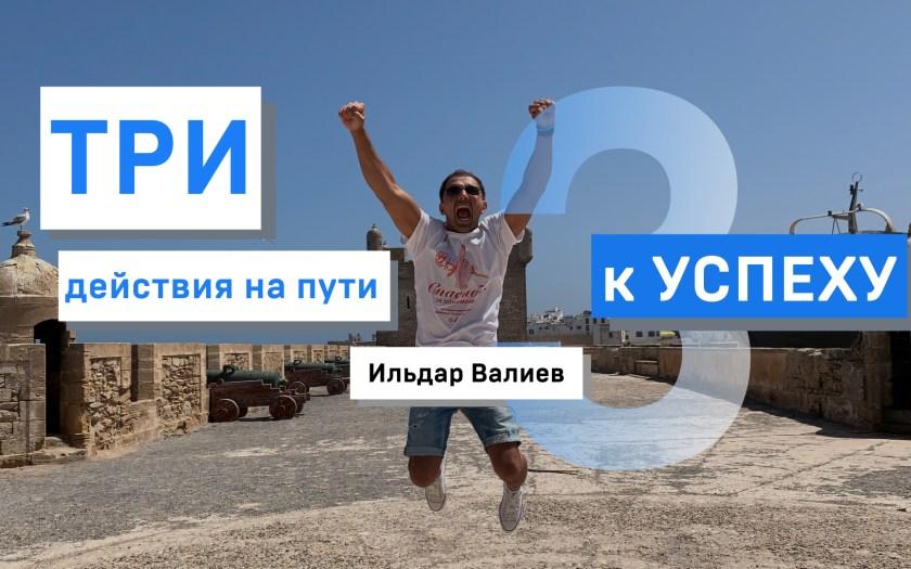 1ldarvaliev.ru