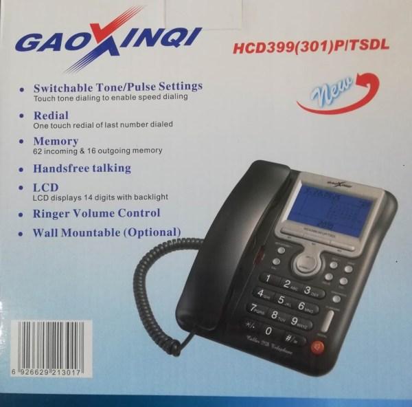gaoxingi_hcd399_301