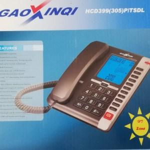 gaoxinqi_339305