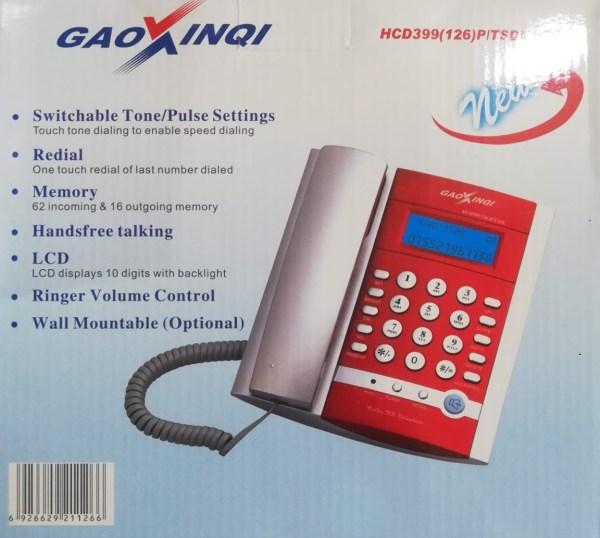 gaoxinqi_399126