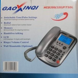 gaoxinqi_399320