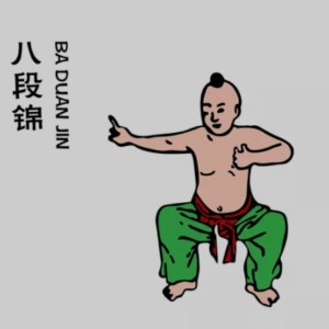 Eight Section Brocade Qigong
