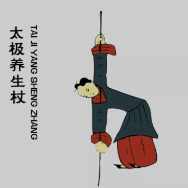 taijiyangshengzhang