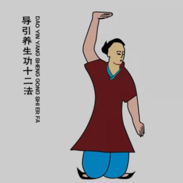 yinyangshenggong
