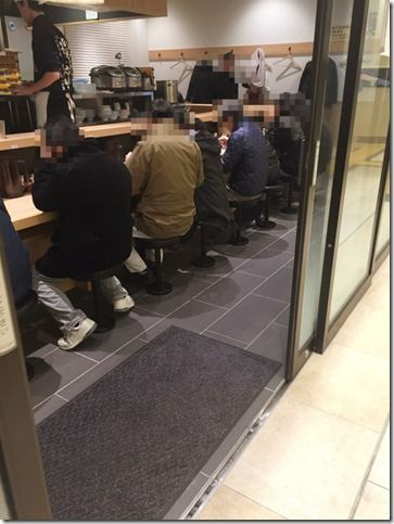 松戸富田麺業の店内