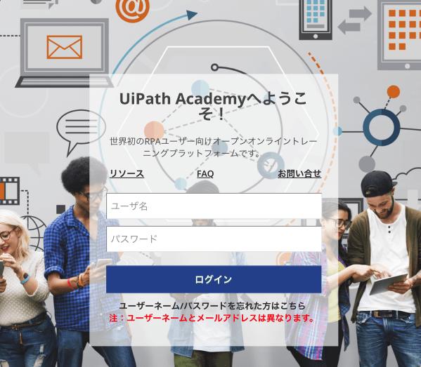 UiPath02