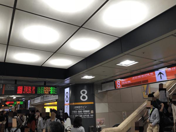 東京駅8番線ホームへの階段