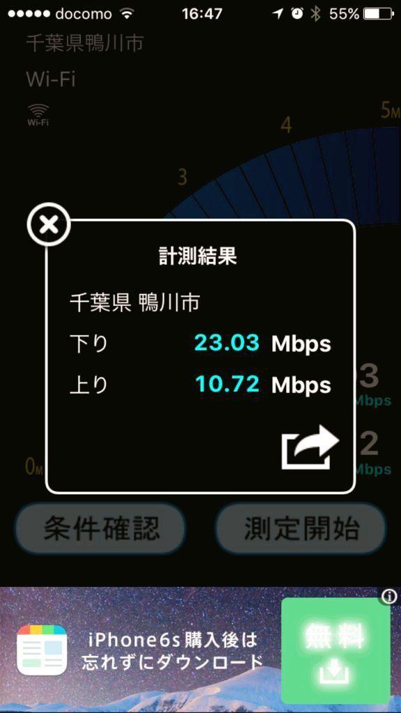 IMG_20161015_164708