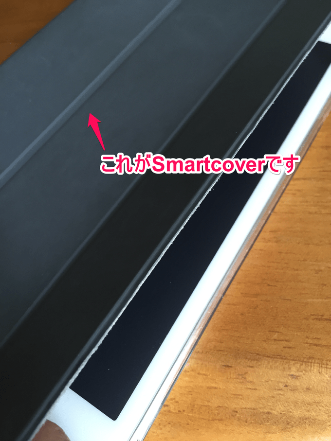 Smartcoverイメージ