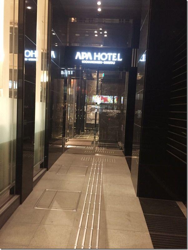 Apahotel5