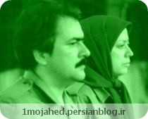 مسعود رجوی و مریم رجوی