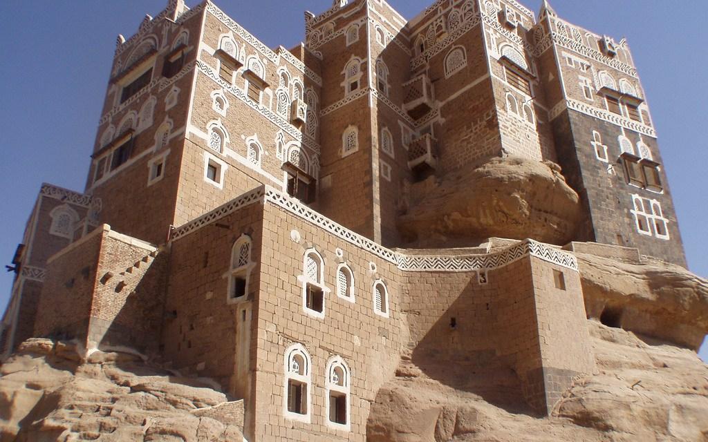 Dar Al Hajar – Yemen, Sana