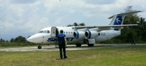 Baler, Aurora is Skyjet's New Philippine Destination