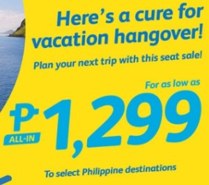 Cebu Pacific October, November, December 2016 January 2017 Promo!!