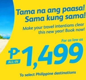 Cebu Pacific Promo 2017 from February to April