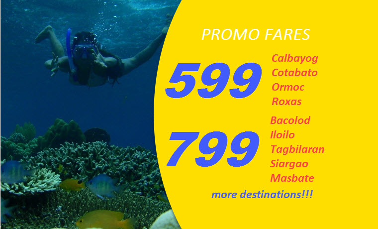 cebu pacific promos october november december 2017