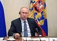 Президент РФ В. Путин принял участие в саммите лидеров