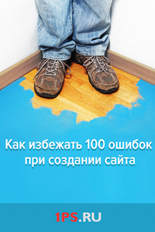 book ux - Обзор книг по интернет-маркетингу