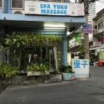 タイ旅行記 チャトチャックマーケットへ