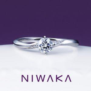 俄の婚約指輪 「露華」