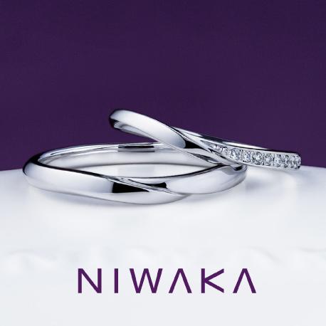 俄(にわか)NIWAKA 結婚指輪(マリッジリング) せせらぎ画像