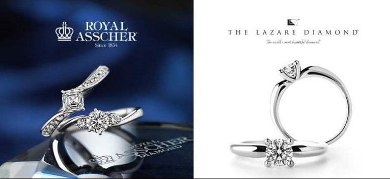 ロイヤルアッシャー ラザールダイヤモンド 比較 どっち