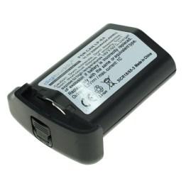 Fényképezőgép akkumulátorok