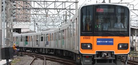 【東武】51002F川越工場出場
