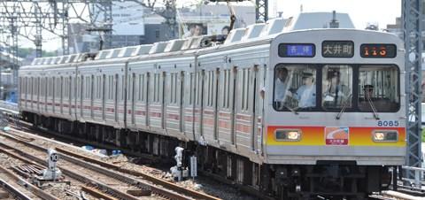 【東急】大井町線試運転に伴う変運用