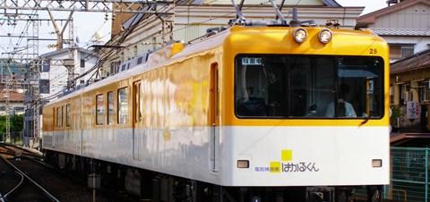 【近鉄】はかるくん大阪線検測