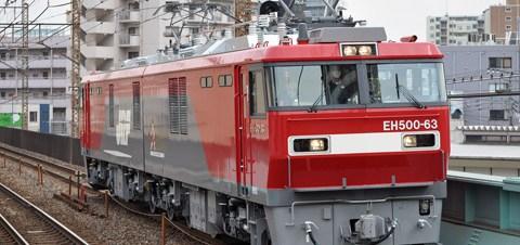 【JR貨】EH500-63試運転