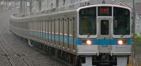 【小田急】1068F+3263F試運転