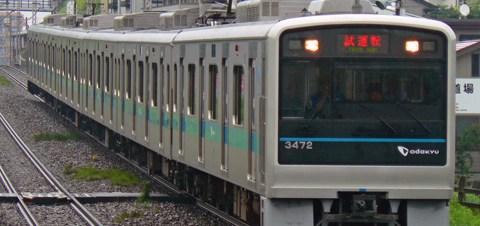 【小田急】3000形3272F試運転