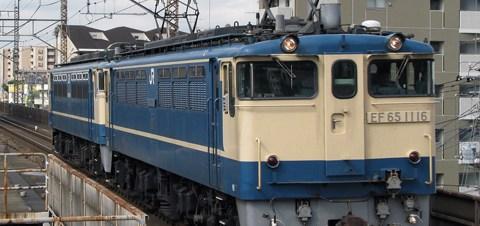 【JR貨】8175レ次位にEF65-1001