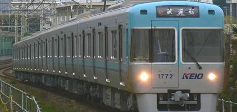 【京王】1000系1772F試運転