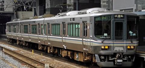 【JR西】223系P編成湖西線試運転