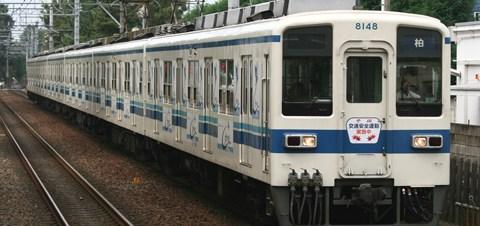 【東武】秋の全国交通安全HMを取付