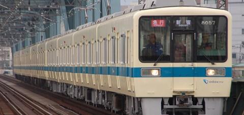 【小田急】8057F更新改造を終え復帰