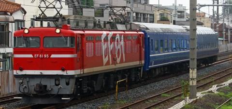 【JR東】95牽引14系2両AT入場配給