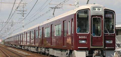 【阪急】9001F京都線で日中試運転