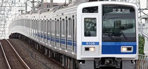 【西武】6109F有楽町線試運転