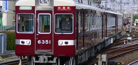【阪急】6300系6351編成出場試運転