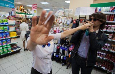 запрет фото в магазине