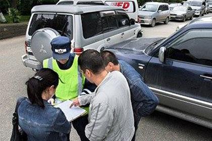 Порядок снятия с учета новых авт попавших в дтп