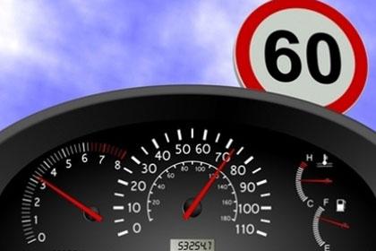 2 штрафа за превышение скорости в течение 1 минуты img-1