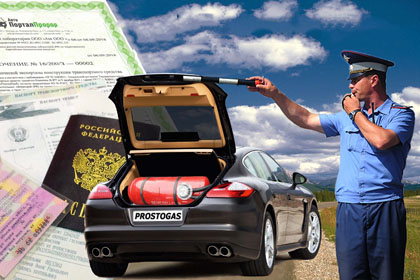 Штраф ГИБДД за газовое оборудование ГБО на автомобиле в 2017 году