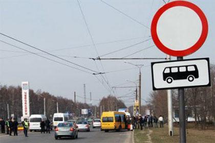 Штраф за проезд под знак движение запрещено