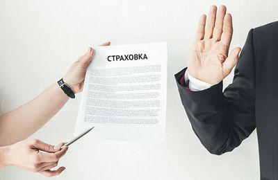 Изображение - Что дает страховка по кредиту strahovka-po-kreditu2