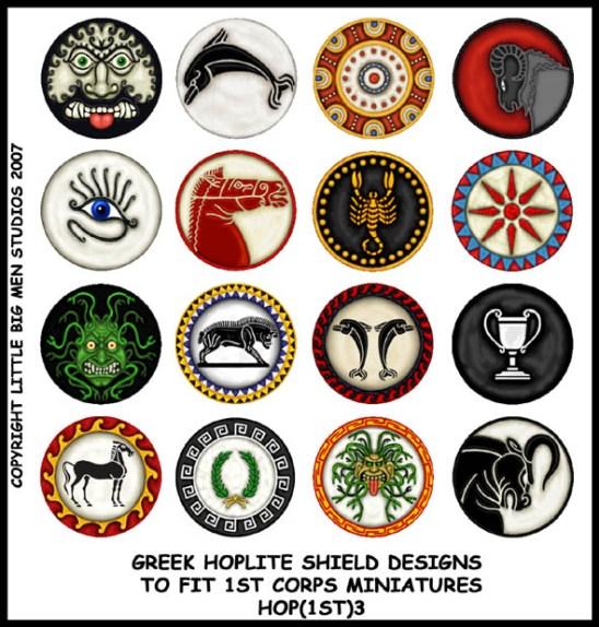 Hoplites shield tranfers 3